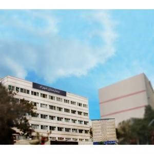 بیمارستان شهرام