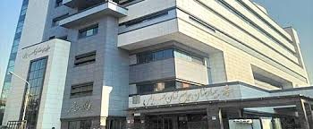 بیمارستان یاس(میرزا کوچک خان)