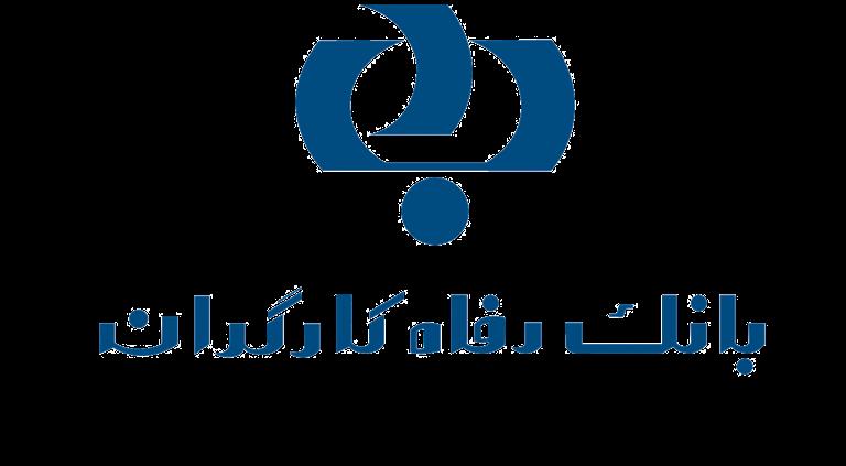 بانک رفاه کارگران