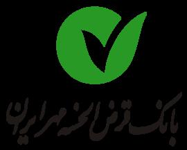 بانک مهر ايران