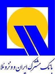 بانک ایران ونزوئلا