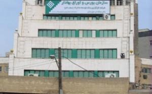 1316 بانک توسعه صادرات ایران شعبه اهواز کد