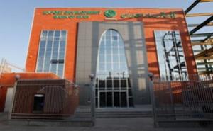 1330 بانک توسعه صادرات ایران شعبه اراک کد