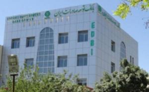 1336 بانک توسعه صادرات ایران شعبه بجنورد(خراسان شمالی) کد