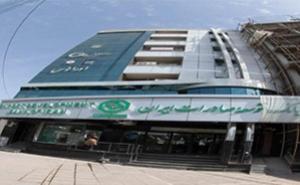 1314 بانک توسعه صادرات ایران شعبه بوشهر کد