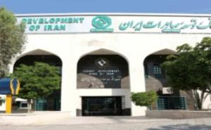 1323 بانک توسعه صادرات شعبه چابهار کد