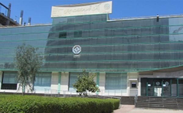 1311 بانک توسعه صادرات شعبه قشم کد