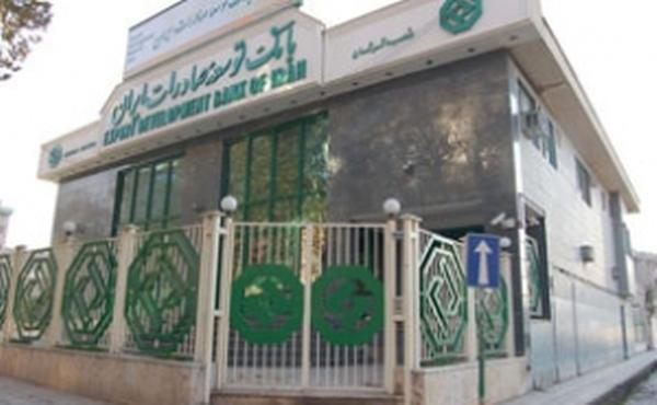 1309 بانک توسعه صادرات شعبه گرگان کد