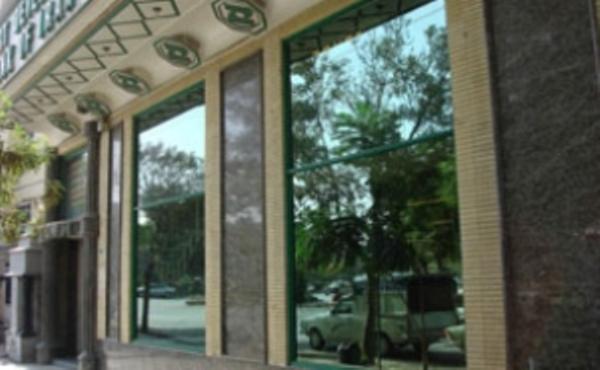 1317 بانک توسعه صادرات شعبه همدان کد