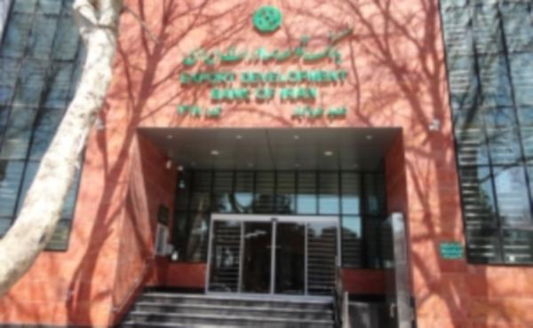 1318 بانک توسعه صادرات ایران شعبه خرمآباد کد