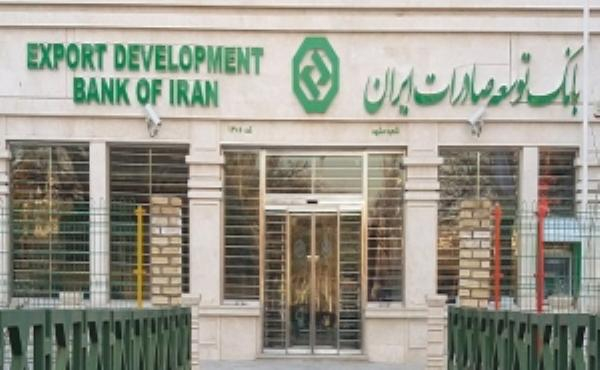 1306 بانک توسعه صادرات شعبه مشهد (خراسان رضوی) کد