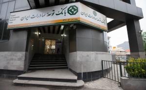 1321 بانک توسعه صادرات ایران شعبه رشت کد