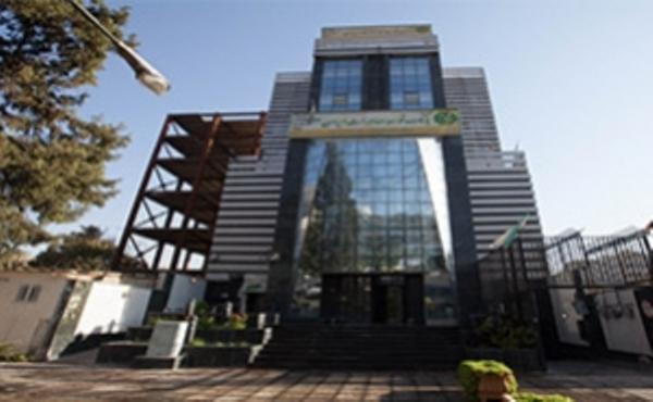 1305 بانک توسعه صادرات شعبه شیراز کد