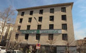 بانک توسعه صادرات ایران شعبه مرکزی کد 1301