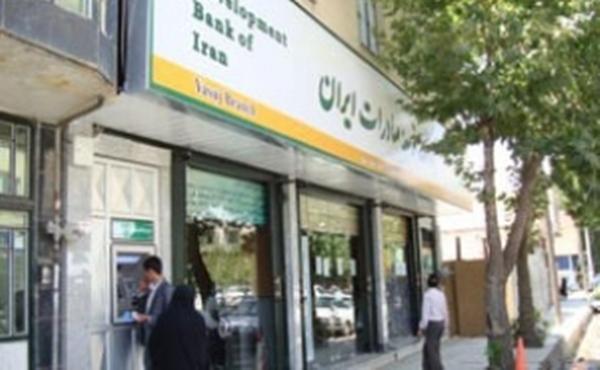 1340 بانک توسعه صادرات شعبه یاسوج کد