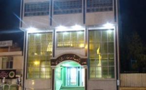 1338 بانک توسعه صادرات ایران شعبه زاهدان کد