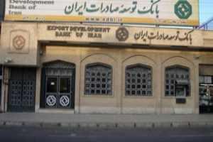بانک توسعه صادرات زنجان