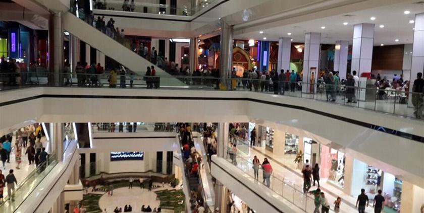 فروشگاه و مرکز خرید