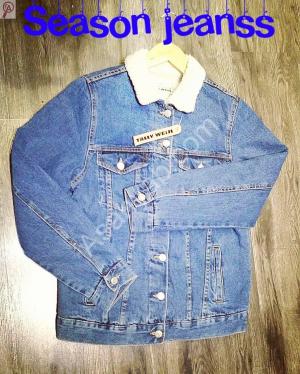 فروشگاه لباس سیزن جینز