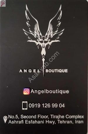 boutique angle