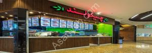 food court chikoland