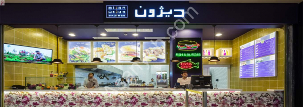 food court dizhon