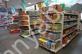 فروشگاه رفاه شعبه مهاباد