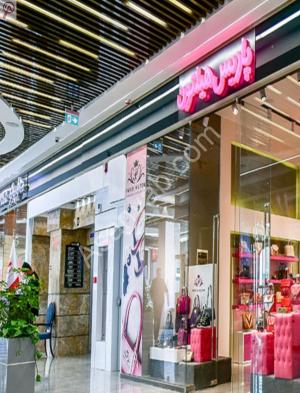 فروشگاه لباس و کیف و کفش و زیورآلات پریس هیلتون