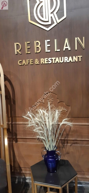 رستوران ربلان