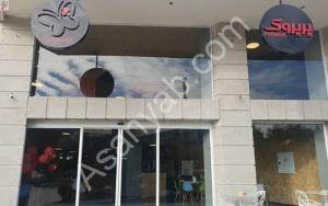 رستوران پرپروک شعبه مهرشهر کرج