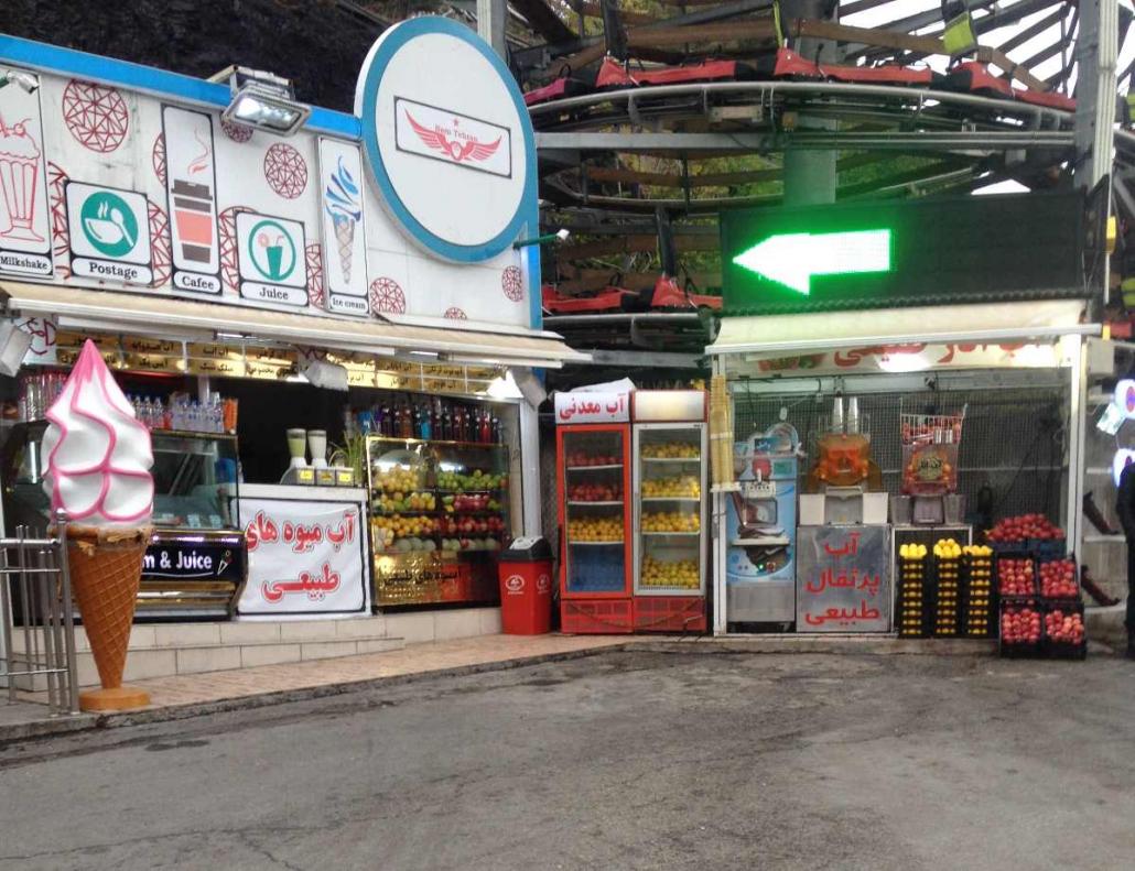 بام تهران توچال آبمیوه