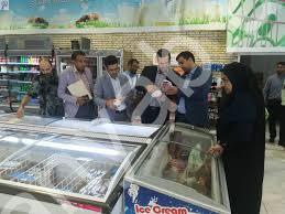فروشگاه رفاه شعبه میدان انقلاب یاسوج