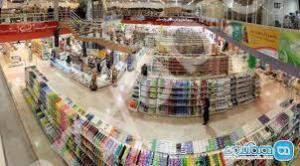 فروشگاه رفاه شعبه گرگان