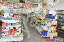 فروشگاه رفاه شعبه مهریز