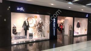 فروشگاه لباس ای دی ال adl (شعبه ارگ)