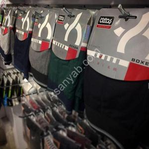 فروشگاه لباس زیر پازل