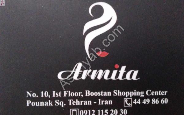 فروشگاه آرمیتا