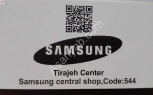 فروشگاه مرکزی سامسونگ کد نمایندگی 544