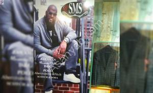 فروشگاه پوشاک سایز بزرگ آقایان sms