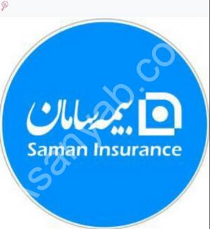 بیمه سامان شیراز
